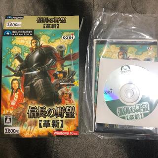 Koei Tecmo Games - 信長の野望 革新 PC