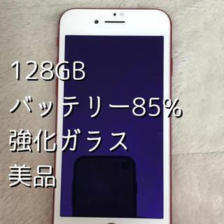 au - iphone7 128G 赤 美品