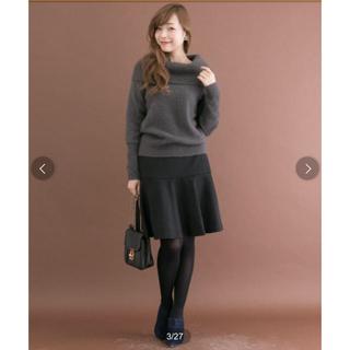 ロッソ(ROSSO)の新品未使用タグ付き🌟URBAN RESEARCH ROSSO 裾フレアスカート(ひざ丈スカート)