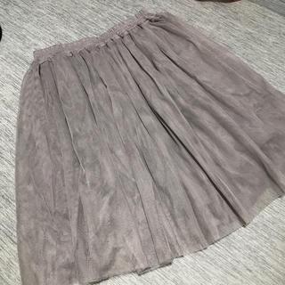 サルース(salus)の二層チュールスカート(ひざ丈スカート)