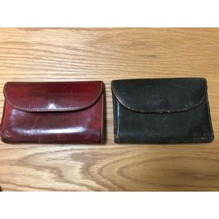ホワイトハウスコックス(WHITEHOUSE COX)のWhitehouse Cox 三つ折り財布2つ(折り財布)