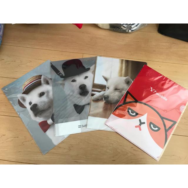 Softbank(ソフトバンク)のSoftBank クリアファイル エンタメ/ホビーのコレクション(ノベルティグッズ)の商品写真