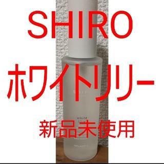 シロ(shiro)のshiro ホワイトリリー ボディコロン 100ml(その他)