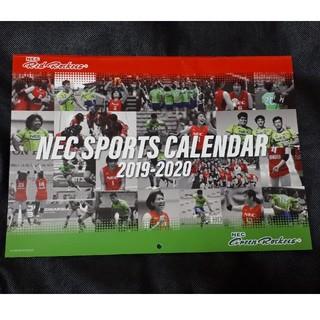 エヌイーシー(NEC)のNECスポーツカレンダー2019-2020(カレンダー/スケジュール)