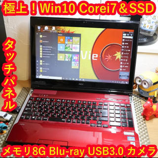 NEC - Win10高速Corei7-3630/SSD/メモリ8G/ブルーレイ/カメラ/赤