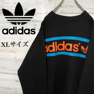 adidas - 【レア】アディダスオリジナルス☆ビッグロゴ ビッグサイズ 裏起毛 スウェット