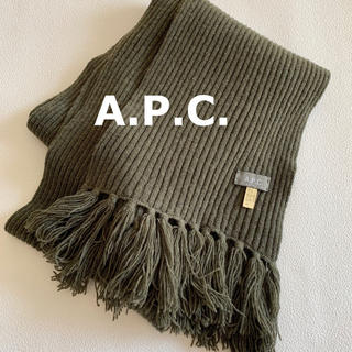 A.P.C - A.P.C マフラー