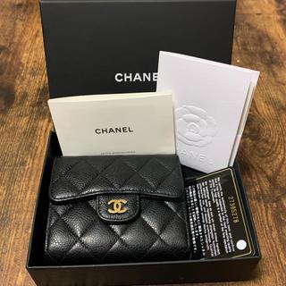 CHANEL - CHANEL  キャビアスキン マトラッセ 財布
