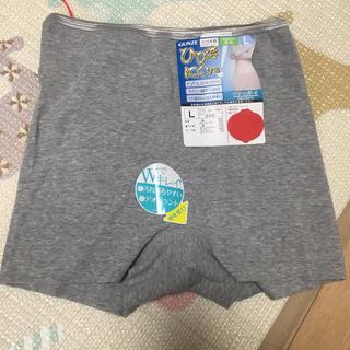 グンゼ(GUNZE)の新品GUNZEグンゼL日本製ショーツクリーンガードレディース女性(ショーツ)