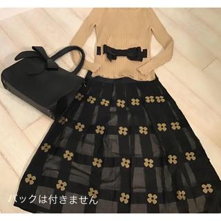M'S GRACY - エムズグレーシー セットアップ リブニット&スカート  38サイズ   美品