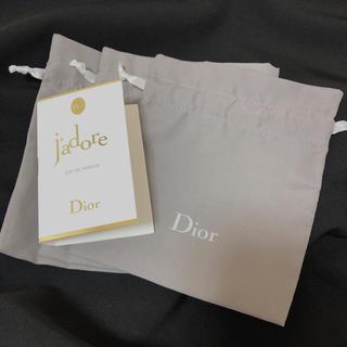 Dior - セット