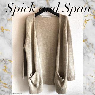 スピックアンドスパン(Spick and Span)のSpick and Span 麻 ラメ カーディガン 羽織 フレームワークス(カーディガン)