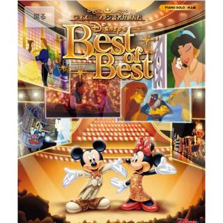 ディズニー(Disney)のディズニーベストオブベスト(ポップス/ロック(洋楽))