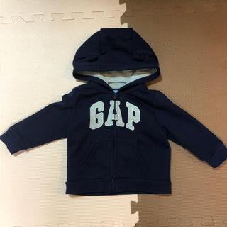 babyGAP - ベビーギャップ♡パーカー サイズ80