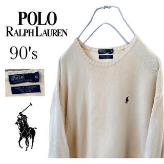 Ralph Lauren - 【定番】ラルフローレン ニット・セーター 刺繍ロゴ ワンポイント アイボリー