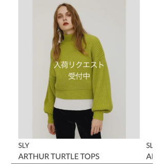 SLY - SLY ☆ARTHUR  TURTLE TOPS☆ライム☆