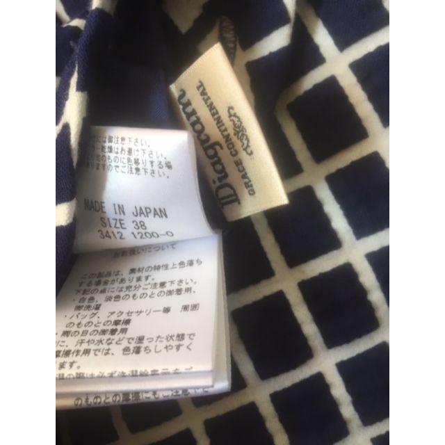 GRACE CONTINENTAL(グレースコンチネンタル)の★グレースコンチネンタルDiagram青白凹凸フレアミニスカート38★ レディースのスカート(ミニスカート)の商品写真