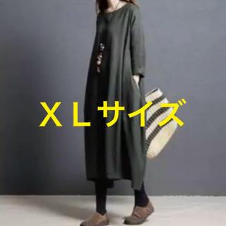 レディース コクーン ワンピース チュニック マキシ丈 ロングワンピース(ロングワンピース/マキシワンピース)