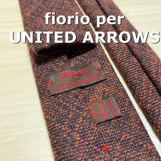 ユナイテッドアローズ(UNITED ARROWS)の【極美品】fiorio per UNITED ARROWS ブラウン ウールタイ(ネクタイ)
