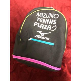 MIZUNO - MIZUNO リュック バッグ スポーツバッグ