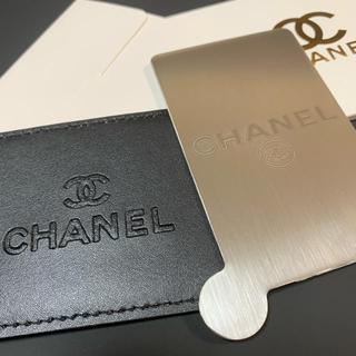 CHANEL - 化粧ポーチ用 ミラー 鏡 ノベルティ
