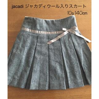 Jacadi - Jacadi ジャカディ ウール入りスカート グレー 10a 140cm