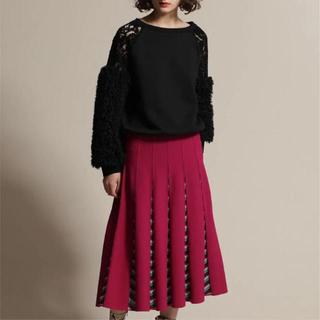 グレースコンチネンタル(GRACE CONTINENTAL)のグレースコンチネンタル スカート 新品(ロングスカート)