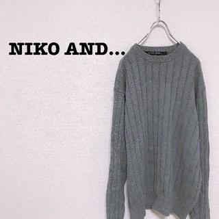 ニコアンド(niko and...)のNIKO AND...  綿100 グレー ニット(ニット/セーター)
