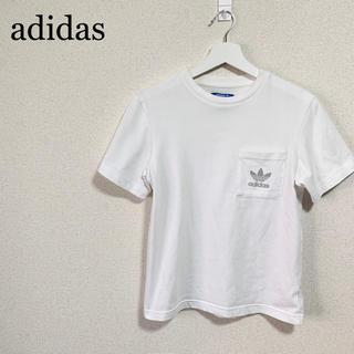 アディダス(adidas)のアディダスオリジナルス Tシャツ メンズXS 白 トレフォイルロゴ(Tシャツ/カットソー(半袖/袖なし))