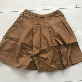 マーキーズ(MARKEY'S)のOcean&Ground♡スカート(スカート)