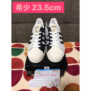 adidas - adidas スーパースター 23.5cm