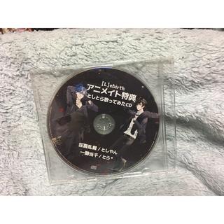 歌い手 特典CD(ボーカロイド)