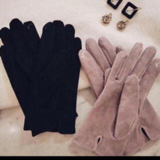 リエンダ(rienda)の❤️【送料込】リエンダ☆スウェード手袋(手袋)