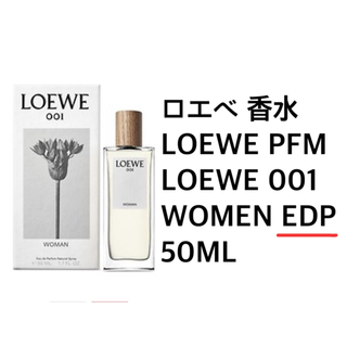 LOEWE - ロエベ♡LOEWE♡001♡WOMEN♡EDP♡50ML