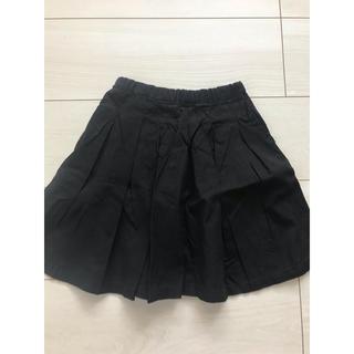 マーキーズ(MARKEY'S)のOcean&Ground♡♡スカート(スカート)
