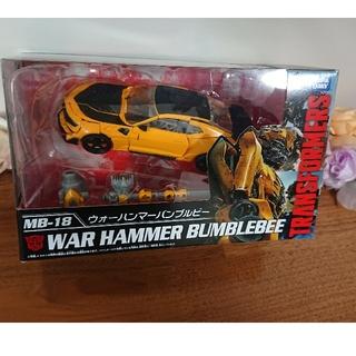 トランスフォーマー ウォーハンマーバンブルビー MB-18