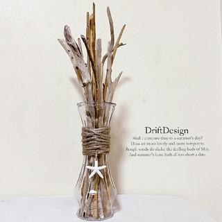 ~Drift Design~ 味わい流木のお洒落な大きめ瓶飾り ディスプレイ