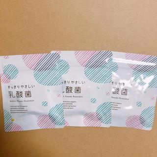ファビウス(FABIUS)の【賞味期限2月】すっきりやさしい乳酸菌(ダイエット食品)