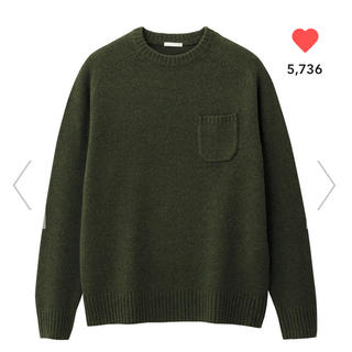 GU - GU ラムブレンドクルーネックセーター
