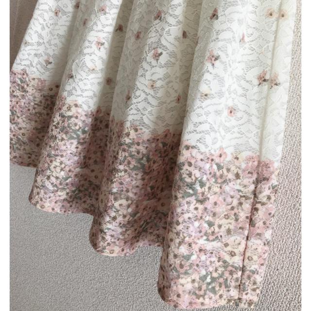 axes femme(アクシーズファム)の花柄レースプリントスカート レディースのスカート(ひざ丈スカート)の商品写真