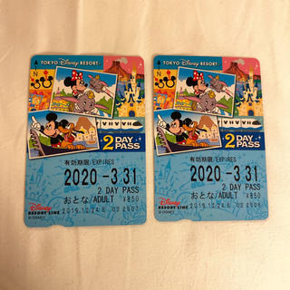 Disney - 新品 2日間乗り放題パス 大人2枚 ディズニー リゾート ライン2DAYPASS
