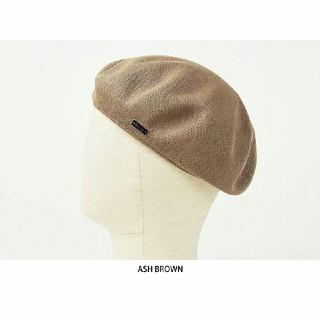 ORCIVAL - ORCIVAL   ベージュ   アッシュブラウン   ベレー帽   新品