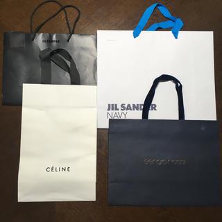 Jil Sander - ジルサンダー、セルジオロッシ、セリーヌ ショッパー4枚