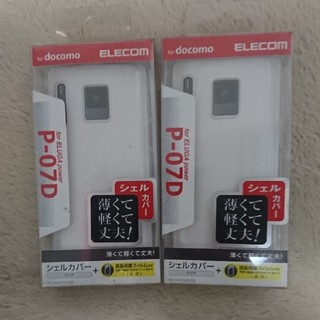 エレコム(ELECOM)の2個セット★送料無料★ELUGA power P-07D用シェルカバー クリア(Androidケース)