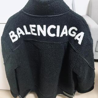 BALENCIAGA バレンシアガ ジャケット
