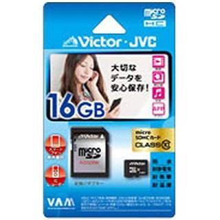 ビクター(Victor)の即購入可【新品】 microSDHC メモリカード 16GB  Class10 (PC周辺機器)