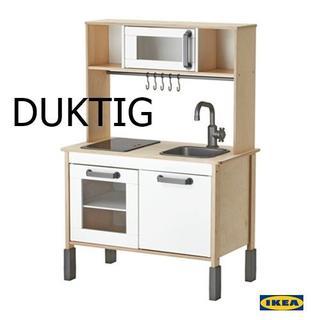 IKEA - 【新品】IKEAイケア DUKTIG おままごと キッチン