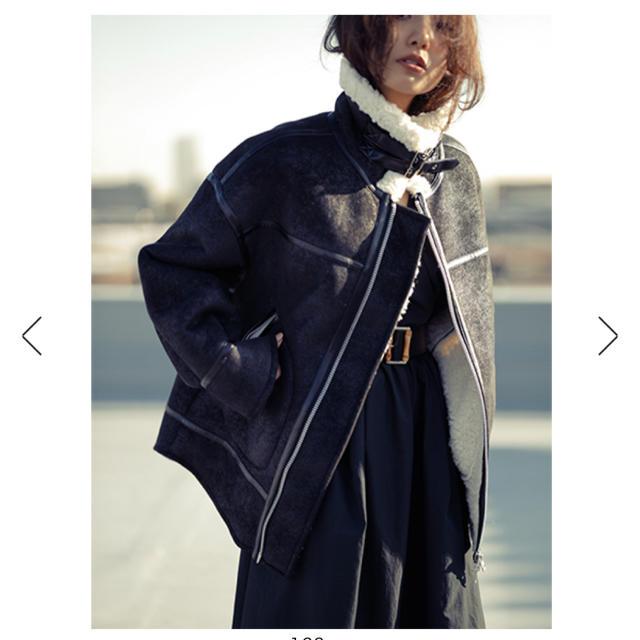 FRAY I.D(フレイアイディー)のfrayid ボンバージャケット レディースのジャケット/アウター(ムートンコート)の商品写真