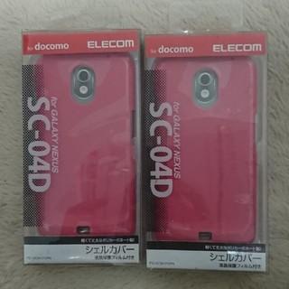 エレコム(ELECOM)の2個セット★GALAXY NEXUS SC-04D専用シェルカバー ピンク(Androidケース)