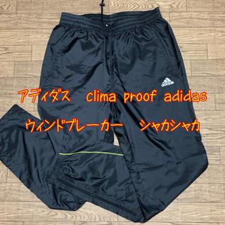 adidas - アディダス clima proof   ウィンドブレーカー  シャカシャカ